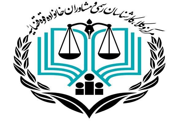 فعالیت ۷۰۰ کارشناس رسمی در استان/بیشترین نیاز کارشناسی در امور ثبتی و حمل و نقل