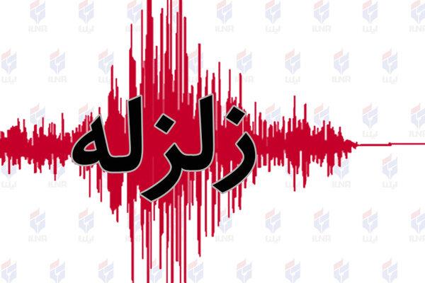 زلزله ای به قدرت ۴ ریشتر رابر کرمان را لرزاند