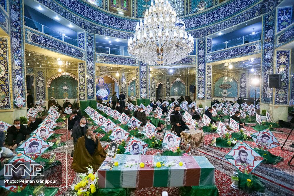 هشتمین یادواره ۲۱۰ شهید هیئت بنی فاطمه (س) اصفهان