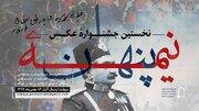 «نیمه پنهان» آثار تاریخی اصفهان