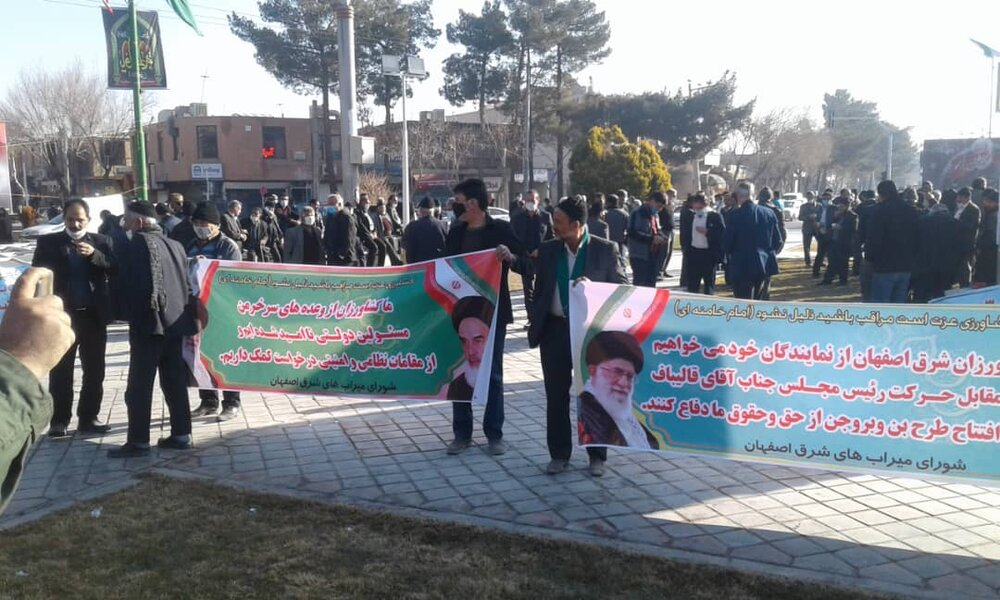 کشاورزان اصفهان: دولت به مصوبات خود در خصوص زایندهرود عمل کند