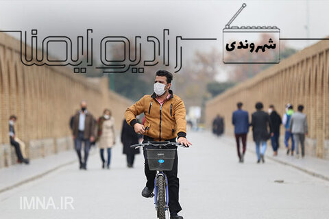 شهروندان از آلودگی هوا می گویند