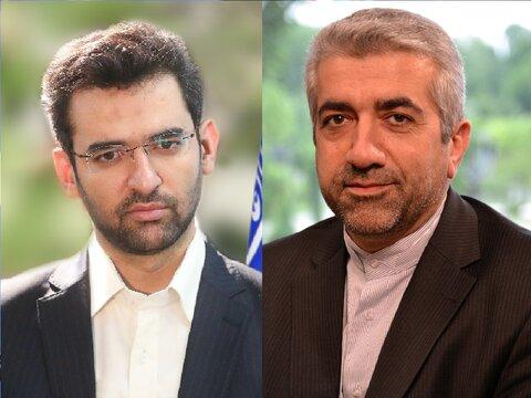 دو سوال ملی از وزرای ارتباطات و نیرو اعلام وصول شد
