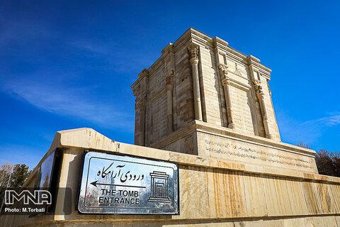 Tomb of Ferdowsi