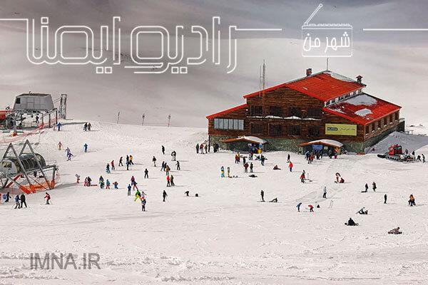سفر از شمال تا جنوب تهران در زمستان