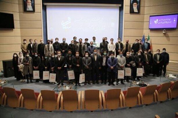 سومین دوره طرح تیکاف در پارک فناوری پردیس برگزار شد