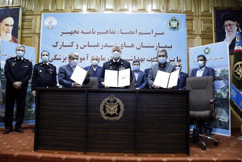 امضای تفاهم نامه همکاری مشترک بین ارتش و وزارت بهداشت
