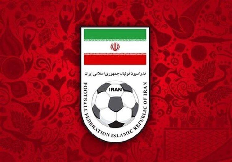 نامزدهای انتخابات فدراسیون فوتبال تأیید صلاحیت شدند؟