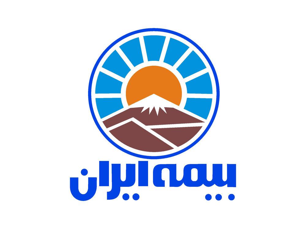 مدیرعامل بیمه ایران را منصوب شد