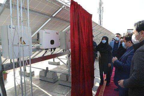 بهره برداری از اولین نیروگاه خورشیدی منطقه ۱۹ تهران