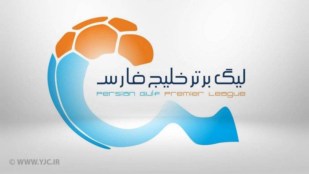 لیگ برتر ایران در رده ۵۱ برترین لیگهای جهان