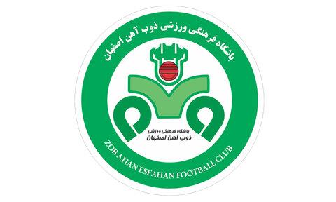 ذوبآهن خواستار لغو دیدار با فولاد به دلیل وضعیت قرمز خوزستان شد