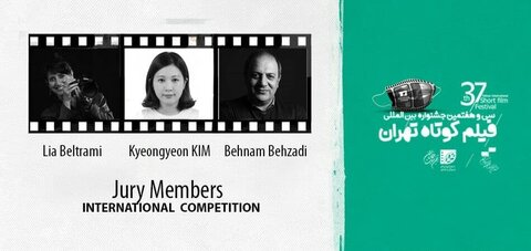 Italian, South Korean, Iranian Judges to review TISFF films