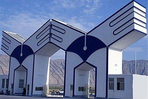مراکز رشد دانشگاه آزاد سطحبندی میشوند