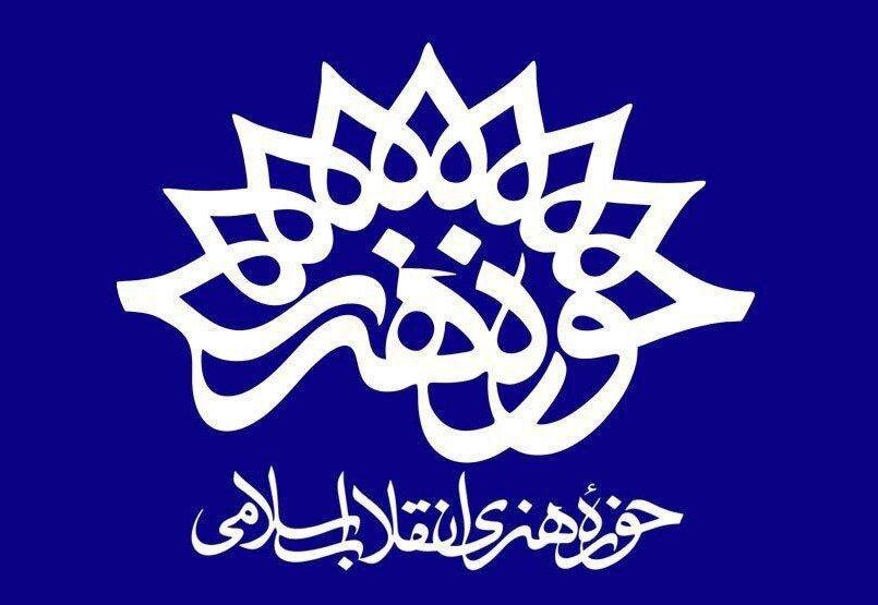اکران «رنگ خدا» در اصفهان