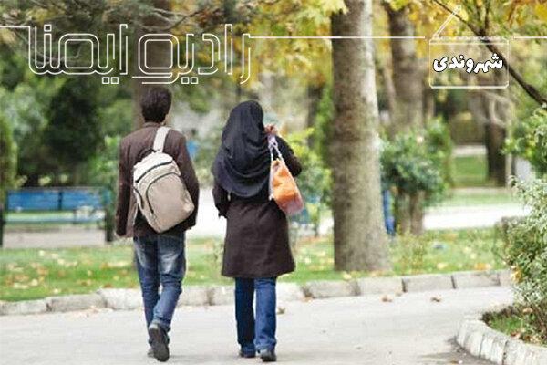 جوانان از موانع ازدواجشان می گویند