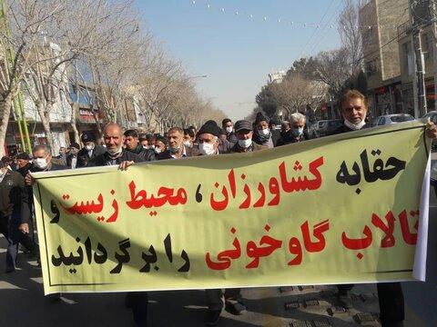 تجمع کشاورزان شرق اصفهان مقابل استانداری+ فیلم