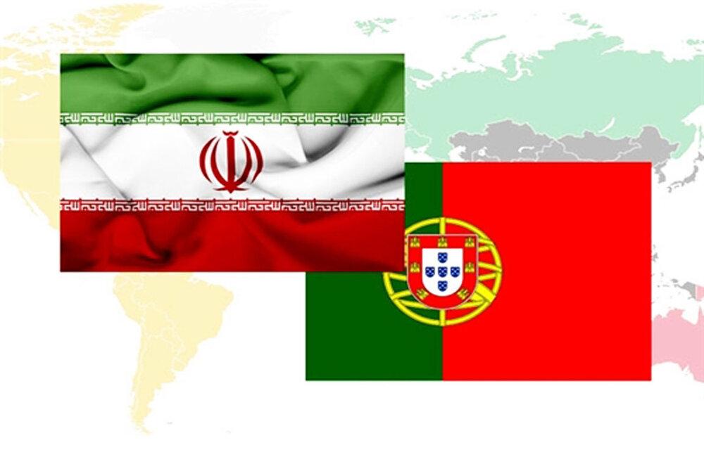 کارگروه علمی و پژوهشی ایرانیان ـ پرتغال تشکیل شد