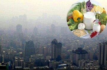 هنگام آلودگی هوا چه بخوریم؟