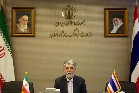 اصلاحیه الزام چاپ آگهی در روزنامههای کثیر الانتشار