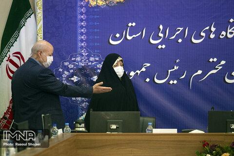 سفر معصومه ابتکار به اصفهان