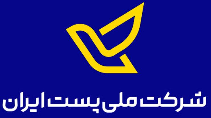 کرونا؛ توفیق اجباری صنعت پست ایران در سال ۹۹