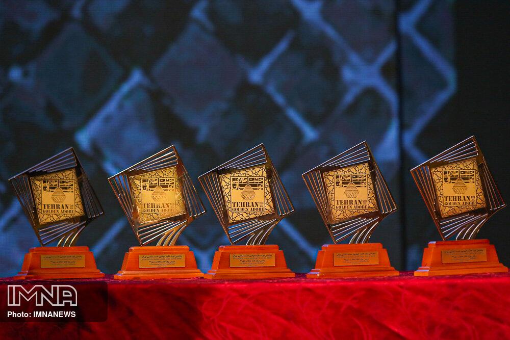 برندگان پنجمین دوره جایزه جهانی خشت طلایی معرفی شدند