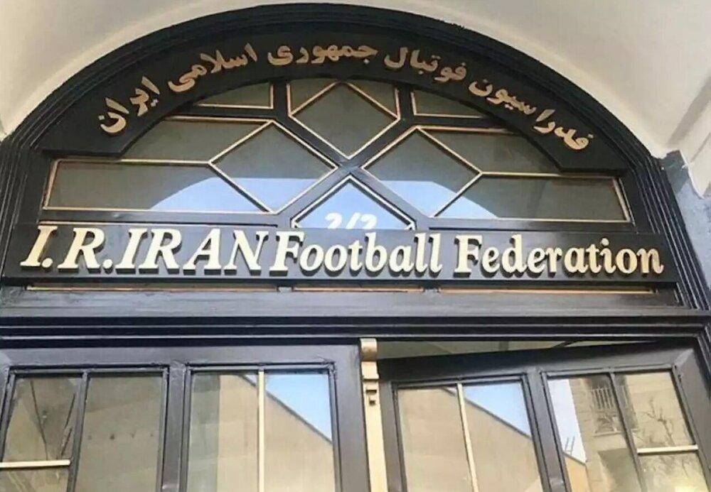 فدراسیون خطاب به اهالی فوتبال: مراقب اظهارات خود باشید