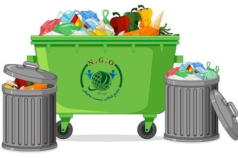 راهاندازی نرمافزار تفکیک زباله در ساری