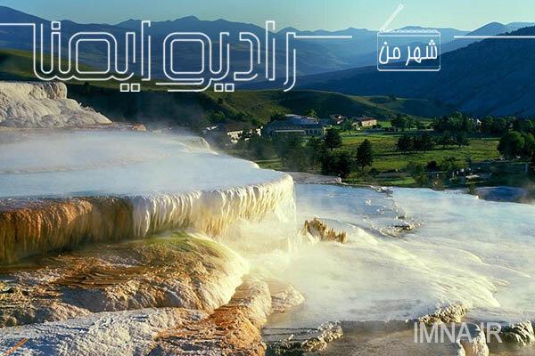 چشمه های آب گرم ایران؛ لذت همراه با تفریح و درمان