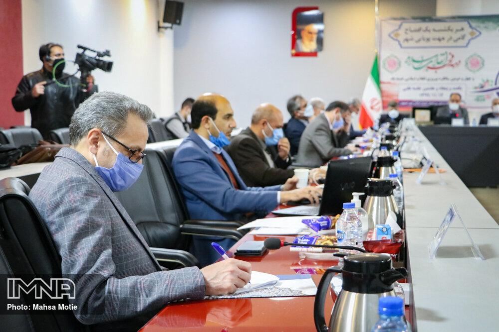 از دغدغههای مالیاتی شورای شهر اصفهان تا تملک کاروانسرای بوریابافها