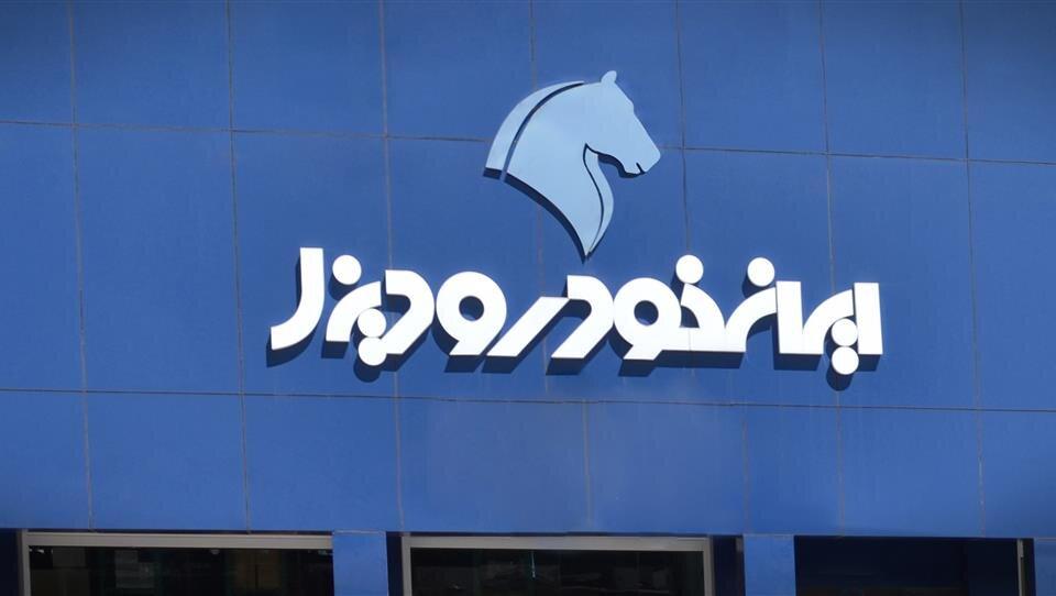 قیمت محصولات ایران خودرو و سایپا افزایش یافته است