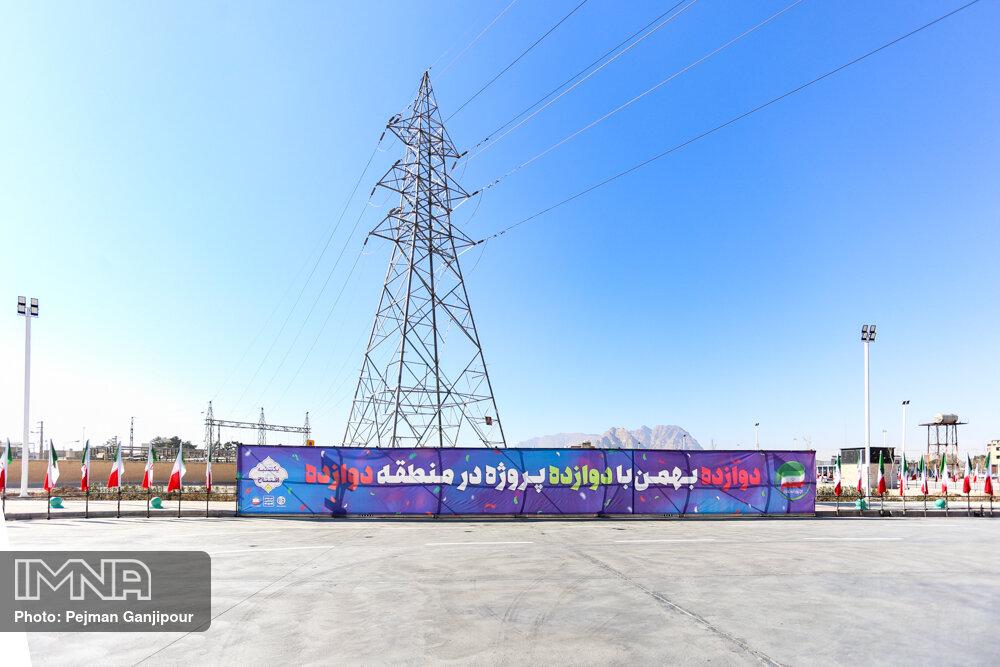 افتتاح ۱۲ پروژه عمرانی فرهنگی در منطقه ۱۲ اصفهان