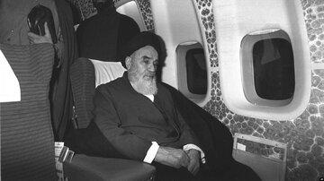 دهه فجر ۵۷ از ورود امام خمینی (ره) تا پیروزی انقلاب + تاریخچه