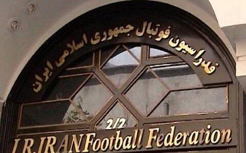 سرپرست روابط عمومی فدراسیون فوتبال مشخص شد