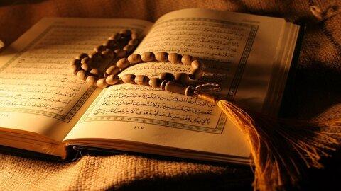 نخستین کتاب سال قرآن منتشر میشود