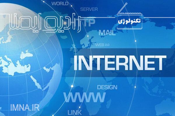٣ گیگابایت اینترنت، هدیه همراه اول بهمناسبت دهه فجر