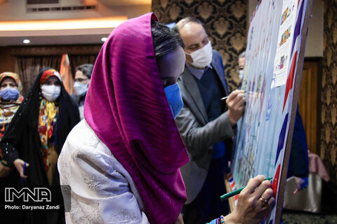 UNICEF Child Friendly Cities Initiative brand awarded to Isfahan