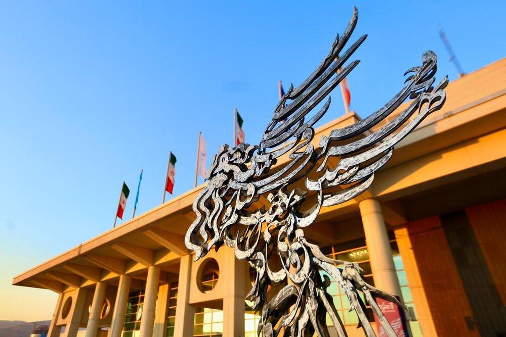 نامزدهای سه بخش از جشنواره فیلم فجر ۳۹ معرفی شدند