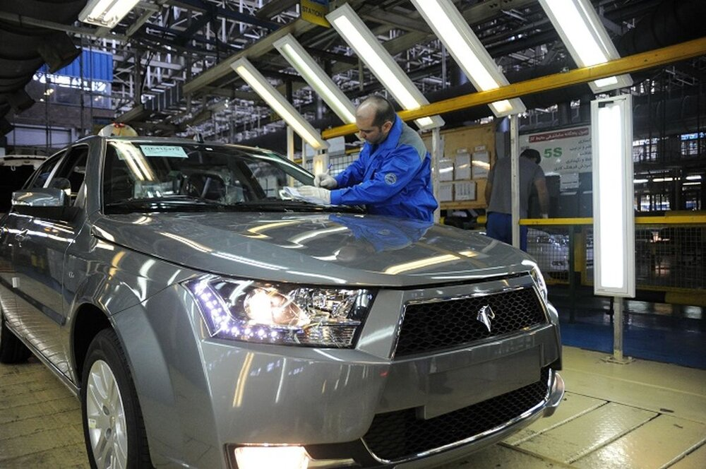 نتایج قرعه کشی ایران خودرو فروش فوق العاده مرحله بیست و چهارم+ فرم و سایت ثبت نام (۲۴ مهر)