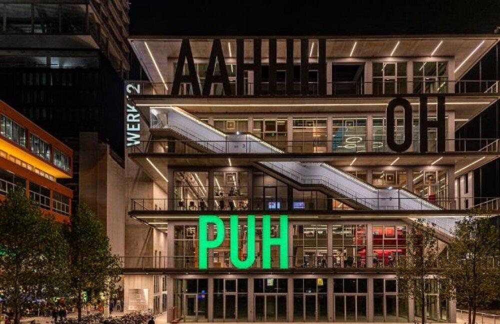 بهترین اثر معماری ۲۰۲۱ در مونیخ