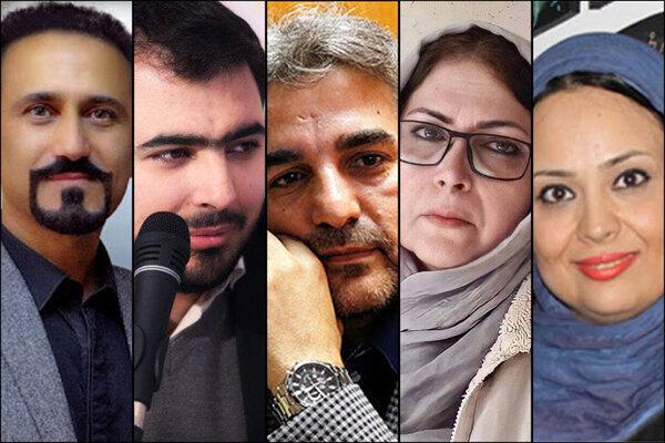 هیئت داوران چهارمین جشنواره فیلم ایثار انتخاب و معرفی شدند