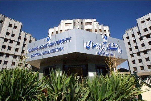 ورود کمیسیون اصل ۹۰ مجلس به بررسی عملکرد مالی و انتصابات غیرقانونی در دانشگاه آزاد