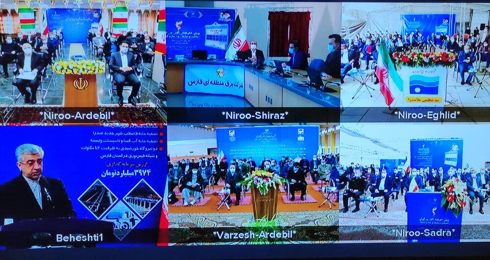 افتتاح طرح های ملی وزارتخانه های نیرو و ورزش و جوانان در سراسر کشور