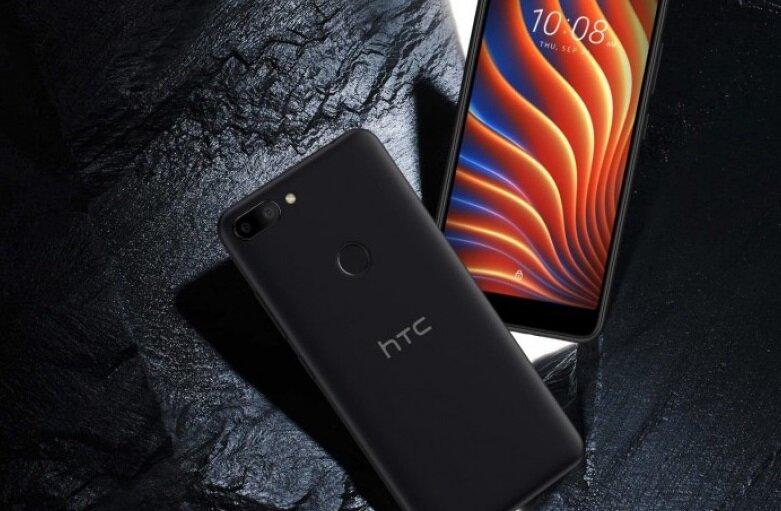 """آغاز فروش گوشی""""HTC Wildfire E lite"""" در ۲ کشور"""