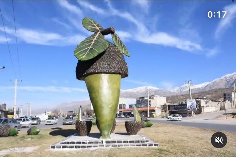 ساماندهی ورودیهای شهر یاسوج