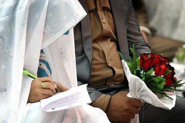 لزوم توجه به ازدواج آسان و به هنگام در مناطق کمتر برخوردار اصفهان