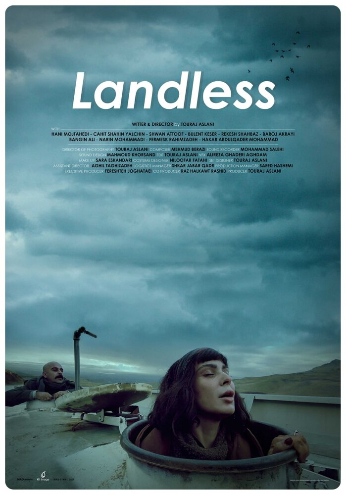 "English poster of ""Landless"" film directed by Touraj Aslani unveiled"