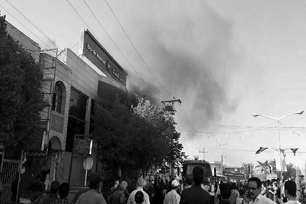 آتشسوزی در سرپرستی بانک ملت اصفهان