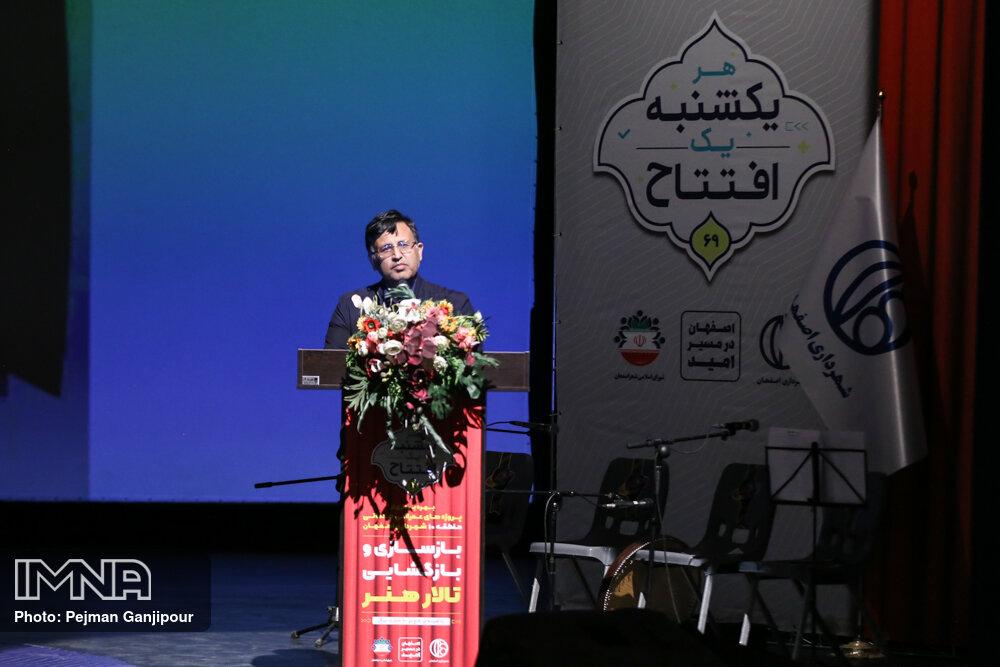 عیدی: اصفهان ملجا و مأمن هنرمندان بوده و خواهد ماند